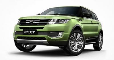 Jaguar Land Rover part en croisade contre les copies chinoises