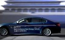 Une Série 5 hybride plug in pour la Chine