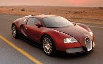 Bugatti Veyron : une version de 1200 chevaux