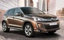 Citroën C4 Aircross : pas de jaloux !