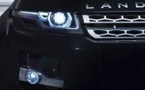 Range Rover LRX : le baby Range présenté ce soir