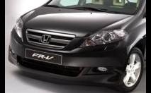 Honda FR-V : ultime série spéciale avant la fin