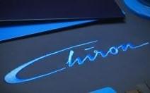 Bugatti Chiron : présentation au salon de Genève