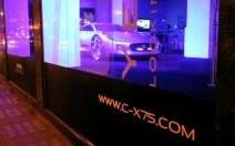 La Jaguar CX-75 passe les fêtes à Londres