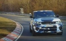 Range Rover Sport SVR : cap sur Goodwood
