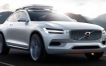 Le Volvo XC Coupé sous toutes les coutures