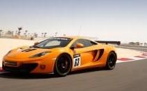 McLaren 12C GT Sprint : dévergondée pour le circuit