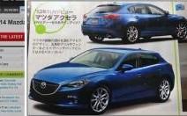 Prochaine Mazda3 : premières fuites