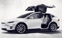 Le Tesla Model X se fait plus accessible