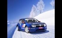 Trophée Andros : le Dacia Duster se dévoile