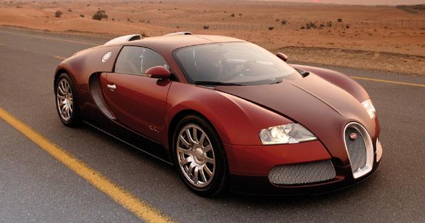 bugatti veyron une version de 1200 chevaux. Black Bedroom Furniture Sets. Home Design Ideas