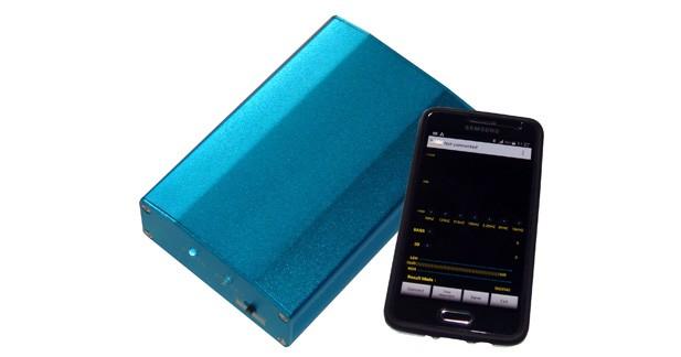 ABC Multimedia Systems propose un mini ampli avec DSP contrôlable par Smartphone