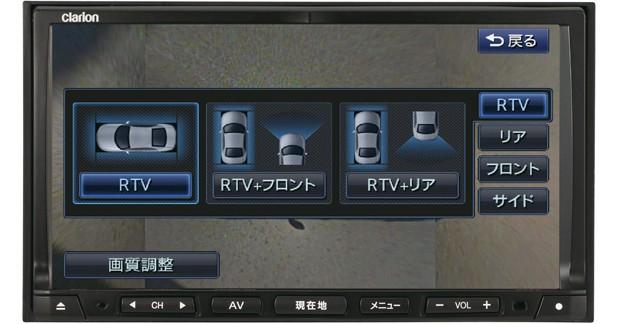 Clarion présente un système de caméra pour la Porsche Panamera