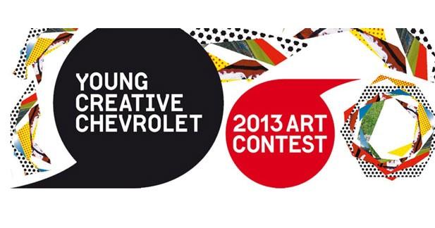 Le foot au coeur du Concours Young Creative Chevrolet 2013