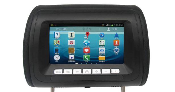 Un appui-tête vidéo avec système Android pour distraire les passagers arrière