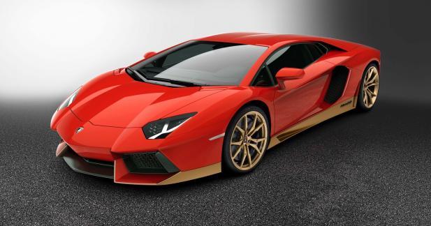 Lamborghini fête les 50 ans de la Miura avec une Aventador exclusive
