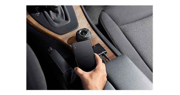 Sony présente un kit Bluetooth pour compléter facilement un autoradio d'origine