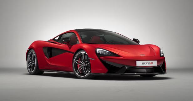 McLaren 570S Design Edition : pour les esthètes ultimes
