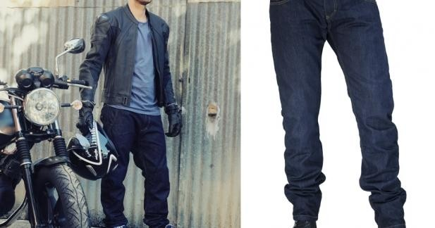 Jeans Overlap grand confort
