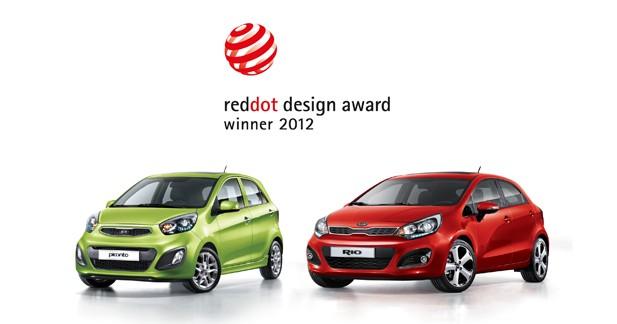 Kia Picanto et Kia Rio remportent un Red Dot Design Awards