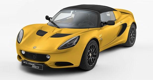 Lotus Elise 20th Anniversary Special Edition : déjà 20 ans