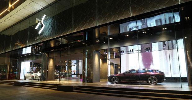 Citroën ouvre un DS World à Shanghaï
