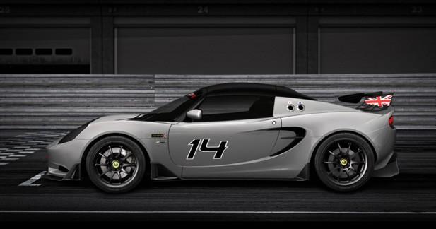 Lotus Elise S Cup R : seulement pour la piste