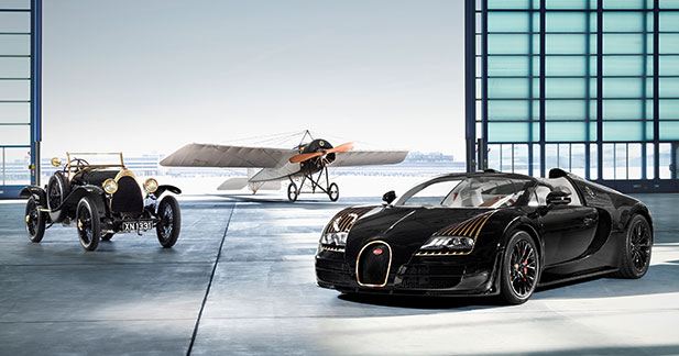 La Bugatti Veyron Black Bess attendue en Chine
