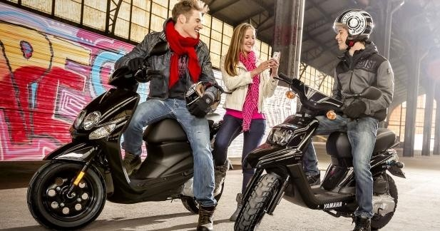 Yamaha BWs et Neos Easy : la ville facile et pas chère !