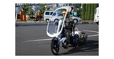 Mitsubishi s'intéresse au vélo du futur