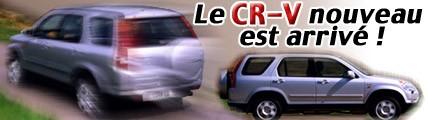 Le CR-V nouveau est arrivé !