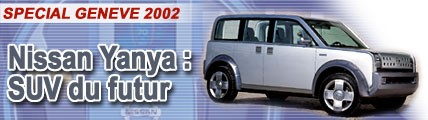 Nissan Yanya : SUV du futur !
