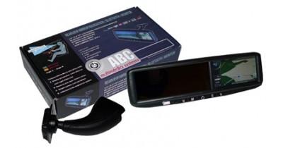 La navigation dans le champ de vision avec le rétroviseur ABC Multimedia Systems