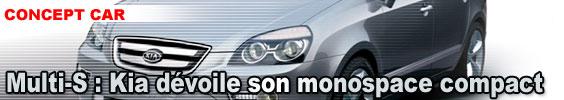 Multi-S : Kia dévoile son monospace compact