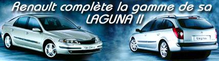 Renault complète la gamme de sa Laguna II
