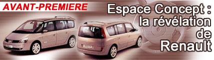 Espace Concept : la révélation de Renault