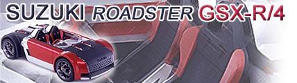 Suzuki Roadster GSX-R/4