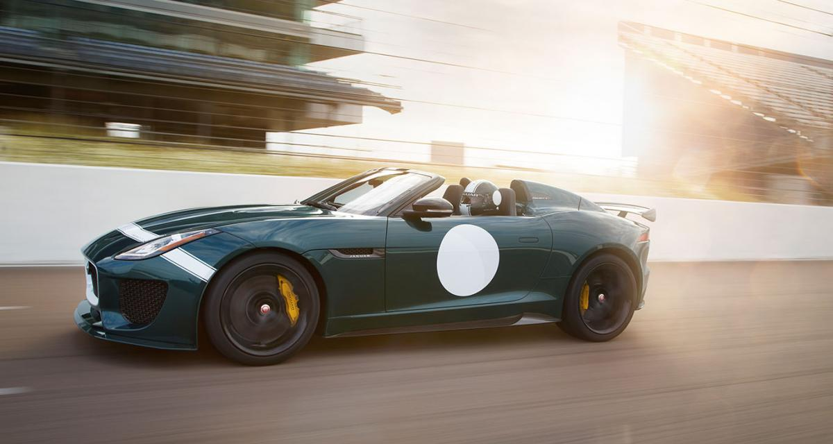 La Jaguar F-Type Project 7 entrera en production