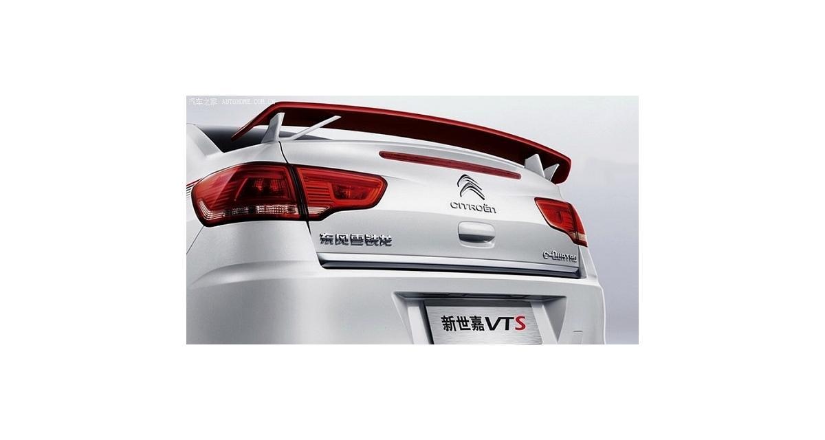 Citroën C-Quatre VTS : le sport à la chinoise