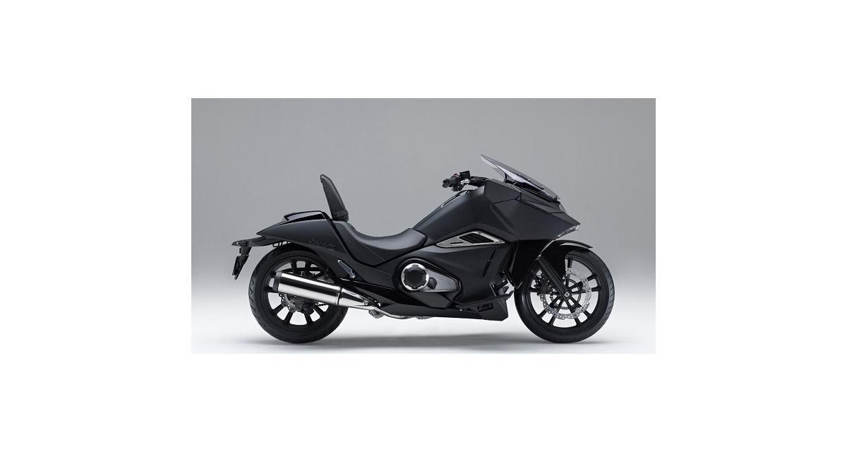 Nouvelle Honda Vultus : OVNI sur deux roues