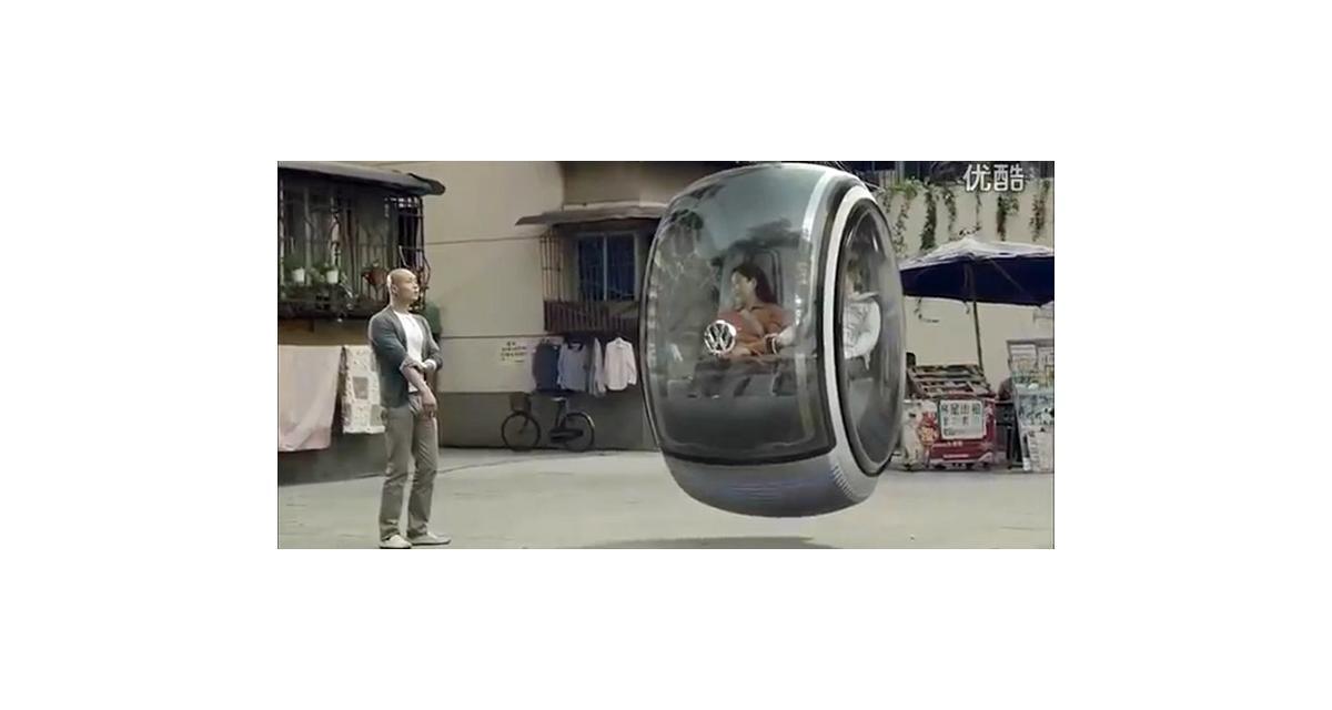 Volkswagen Hover : la citadine volante