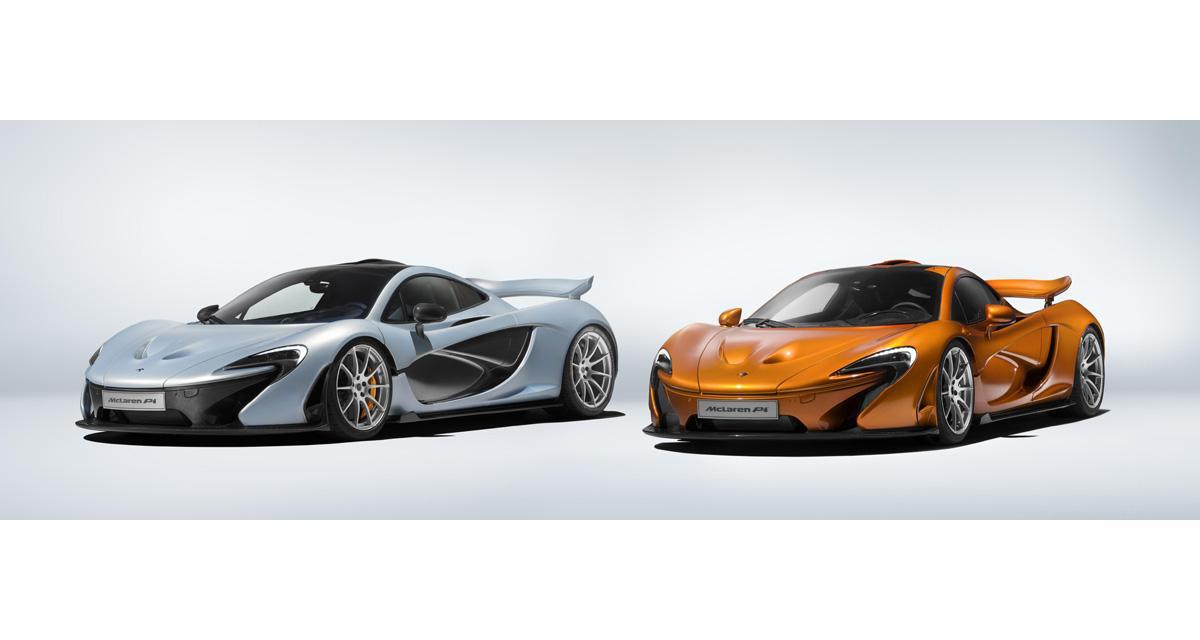 McLaren P1 : fin de la production
