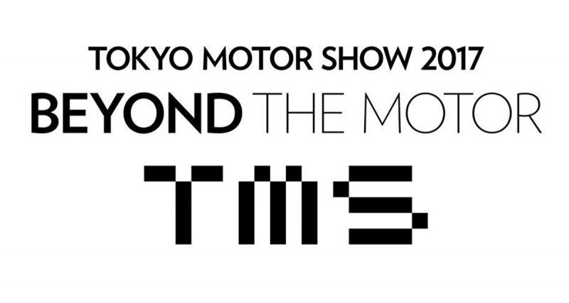 Salon de Tokyo 2017
