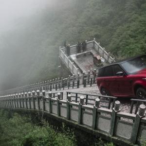 Le Range Rover Sport est la première voiture à accéder aux Portes du Paradis
