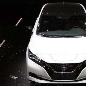 Salon de Genève : la Nissan Leaf 2018 en photos