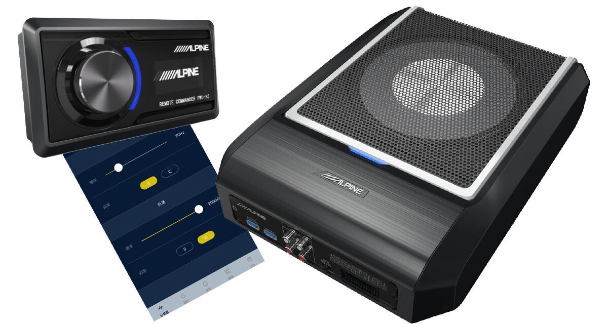 Alpine Electronics dévoile un caisson de grave extra plat avec DSP intégré
