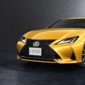 La Lexus RC restylée pour le Mondial de l'Automobile
