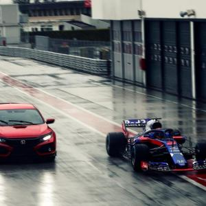 Tondeuse, F1, manga : le programme fou de Honda pour le Mondial