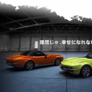 Mitsuoka Rock Star : la Mazda MX-5 qui se prend pour une Corvette