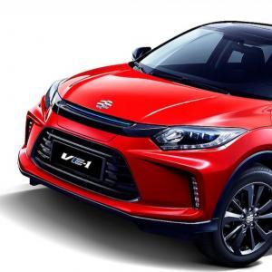 Everus VE-1 : le Honda HR-V se fait électrique en Chine